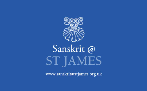 Sanskrit: Language & Literature ~ 2 Year Course